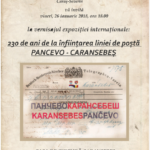 """""""230 de ani de la înființarea liniei de poștă Pancevo – Caransebeș"""""""