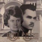 """Doi autori şi patru cărţi, la """"Corneliu Baba"""""""