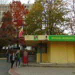 Spitalul din Caransebeş primeşte peste un milion de lei de la Consiliul local